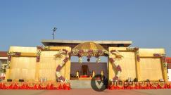 Entrance-Basera-Party-Plot
